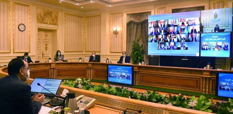 Cabinet Approves 12 E&P Bills