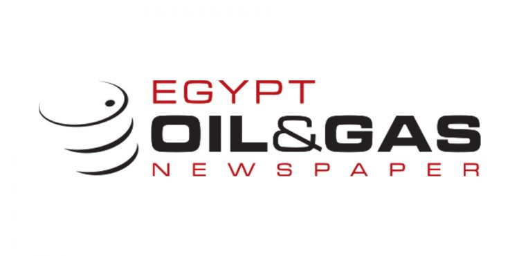 EOG Launches New Mobile Application