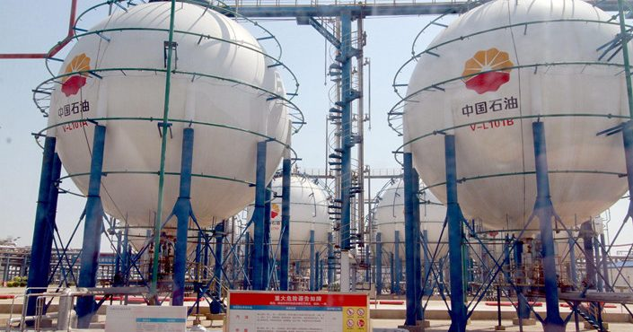 China's Refinery Output Rises 8.2% YoY in May
