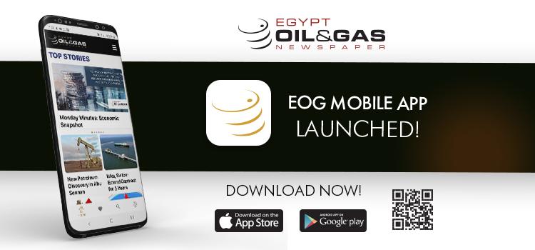 EOG Mobile App