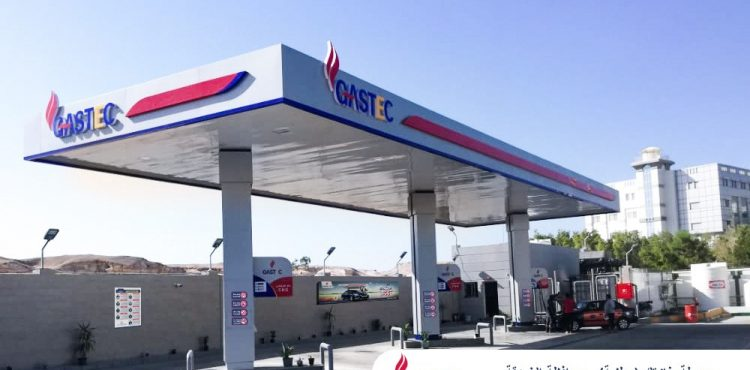 Gastec Operates New Natural Gas Station in Hurghada