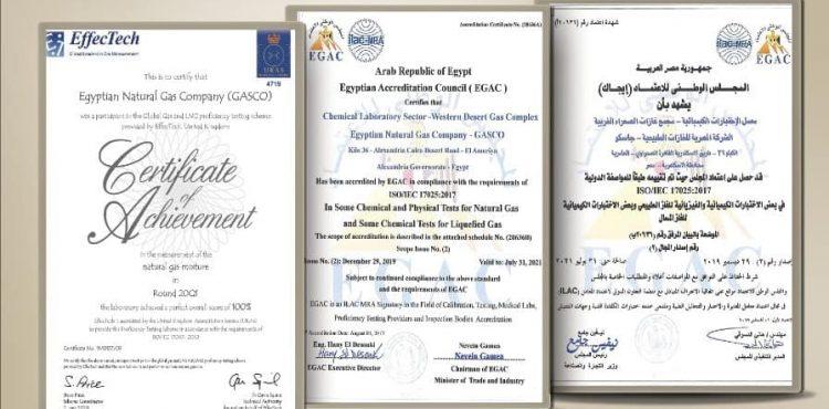 Gasco's Plant Obtains Approval form EGAC
