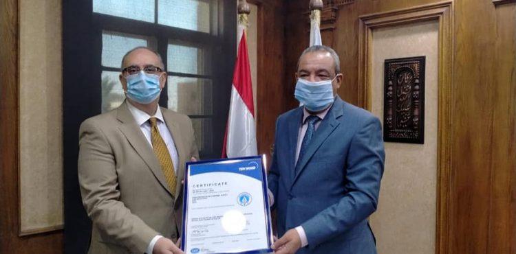 Al-Nasr Petroleum Obtains ISO 14001 Certificate