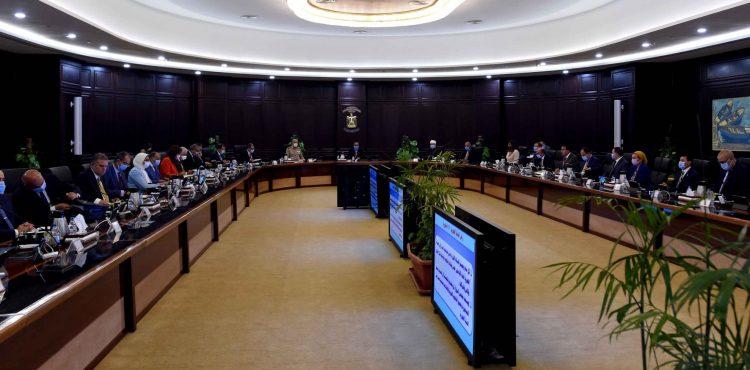 EGPC, Petroceltic to Settle Contractual Disputes