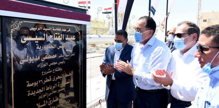 Madbouli Inaugurates Crude Pipeline at Al Hamra Port Worth $100 MM