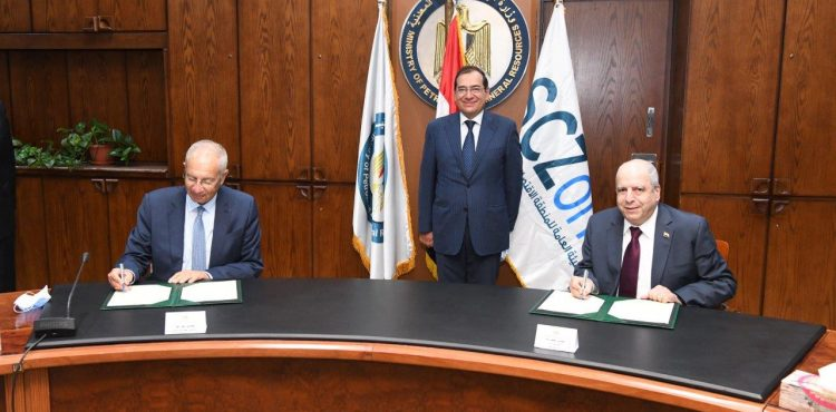 Sinai Gas to Deliver Natural Gas to East Port Said