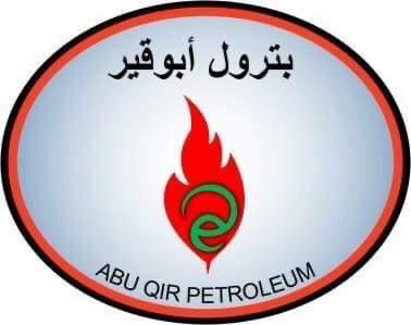 Abu Qir Obtains ISO certificate 14001/2015