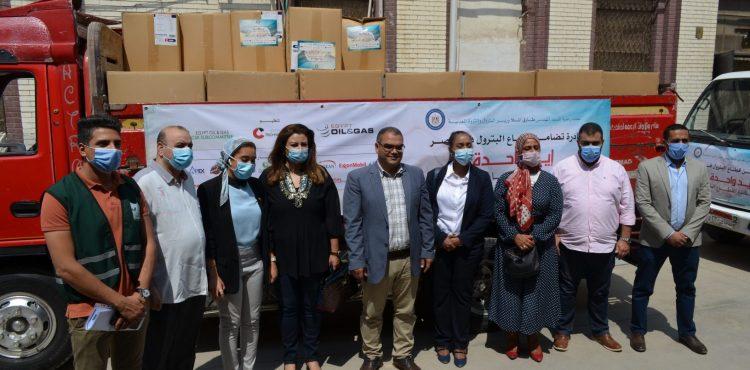 MoP, EOG-CSR Offer Second Batch of Anti-Coronavirus Aid Supply to Medical Community