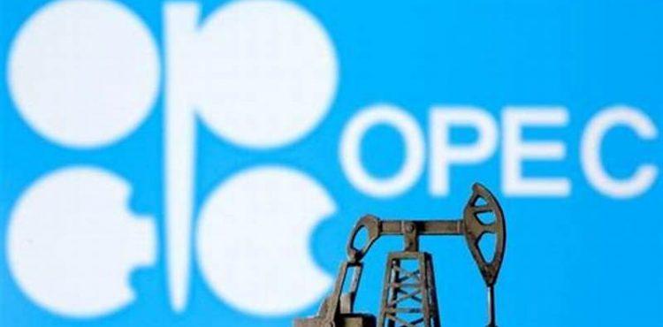 Global Oil Demand Forecast Cut Again by OPEC