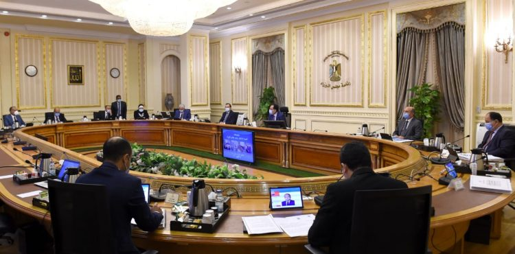 The Cabinet Approves EMGF Charter