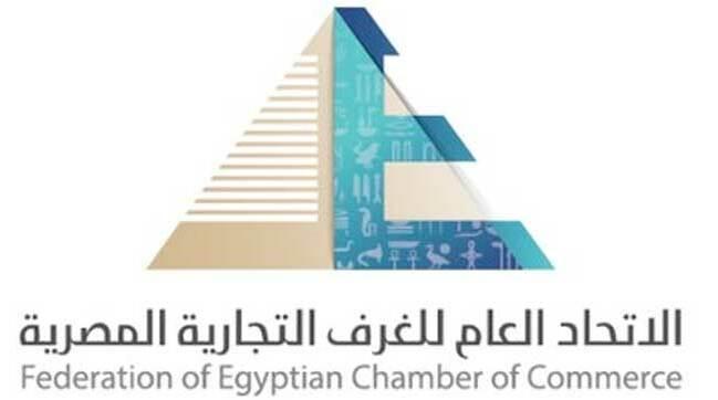 FEDCOC's Petroleum Division Gets New Board of Directors