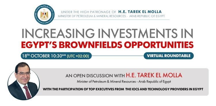 EOG to Host Roundtable Discussing Brownfield Investments in Egypt