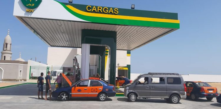 Car Gas Starts Trial Operations in Hurghada Natural Gas Station