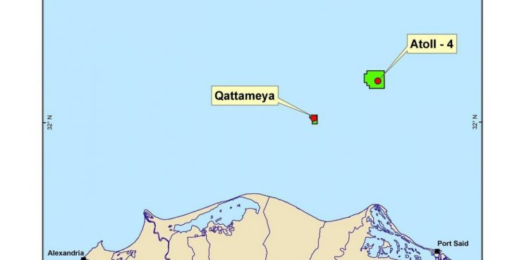 BP Commences Natural Gas Production from Qattameya, Atoll Fields