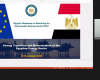 Egypt's Sustainable Energy Strategy 2035 Supported by EU