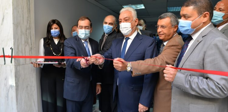 El Molla Inaugurates GASCO's NATA Center