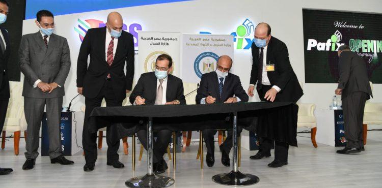 Petroleum, Justice Ministries Sign Protocol to Support Digital Litigation System