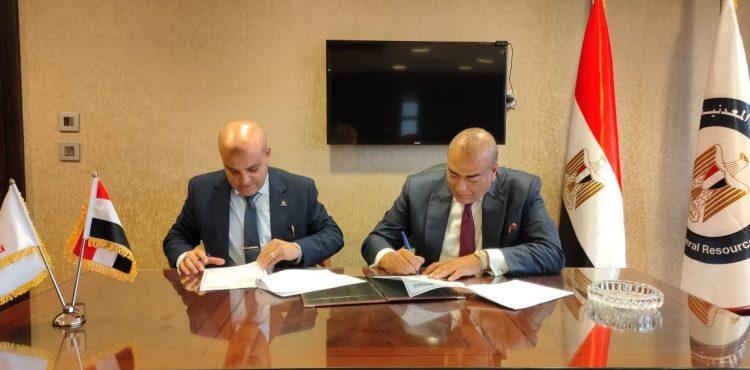 Petromaint, Petro Scope Ink New MoU to Rationalize Energy Consumption