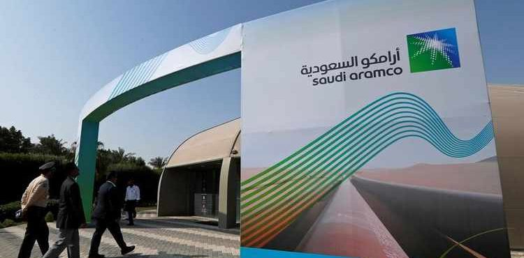 Saudi Aramco Completes Issuance of $8 B International Bonds