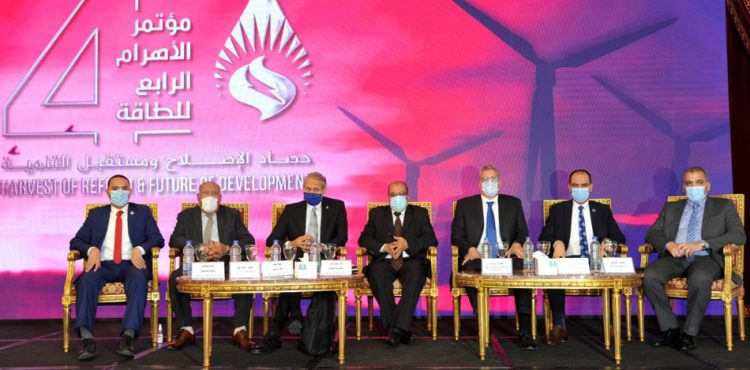 IOCs Highlight Egypt's Investment Potentials During AEC