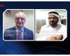 ADNOC, ExxonMobil Sign Technology R&D Agreement