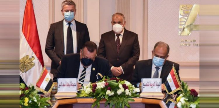 AOI, Saad El-Din Sign Agreement to Reinforce Natural Gas Vehicles