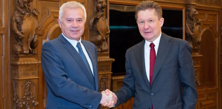 Lukoil, Gazprom Ink Master Agreement on Field Development