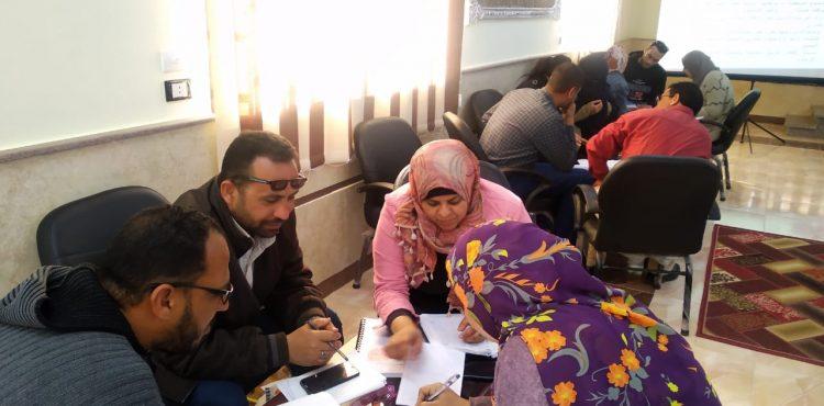 "Kuwait Energy Egypt Funds Teacher Development Program, ""The Educator Certificate"", Ras Gharib, Red Sea Governorate"