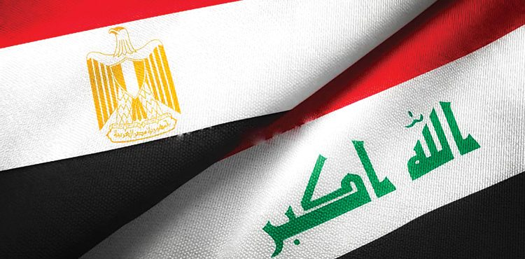 Egypt, Iraq Partnership Lays Ducts for Prosperity