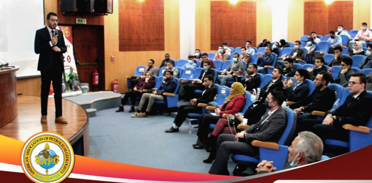 Kuwait Energy Sponsors OGIC 5 Youth Event