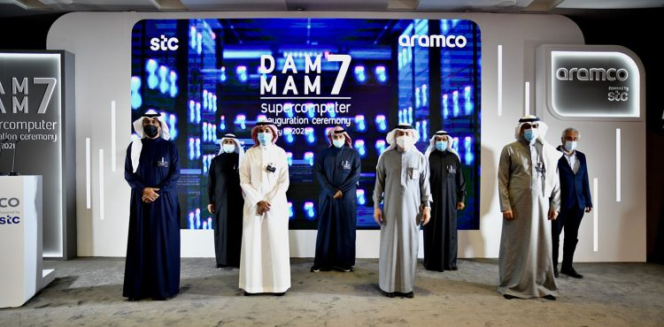 Aramco, stc Launch Dammam 7 Supercomputer