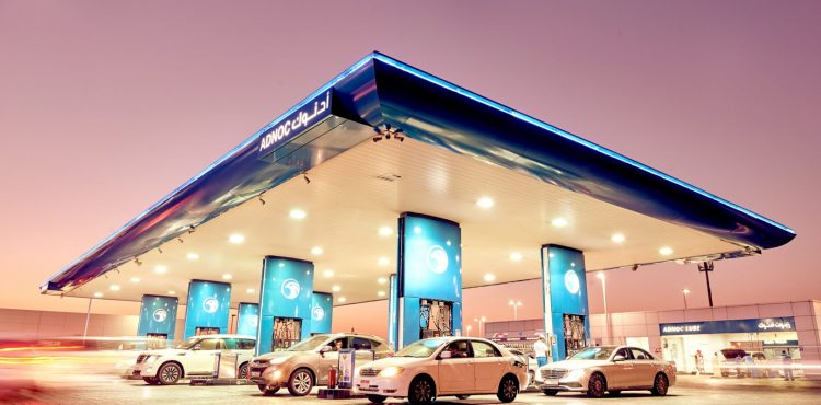 ADNOC Distribution Achieves 2020 Growth Strategy