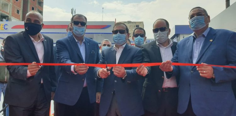 El Molla Inaugurates New Natural Gas Station in El Waily
