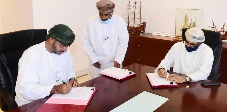 Oman, Majan Energy Sign EPSA for Developing Habhab Field