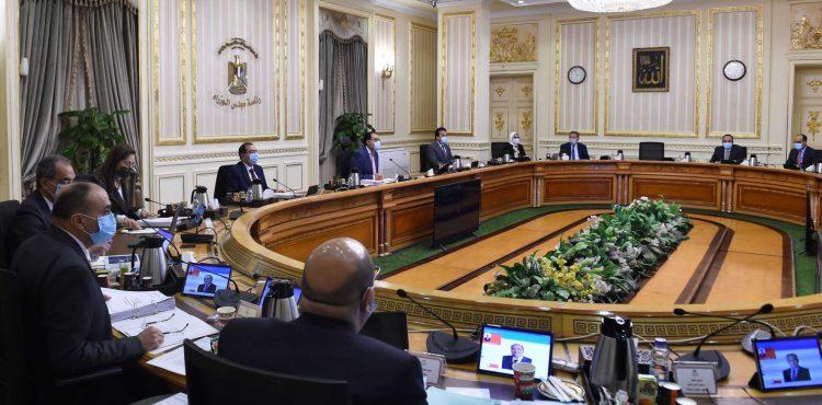 El Molla Showcases Ramallah Visit Results Before Cabinet