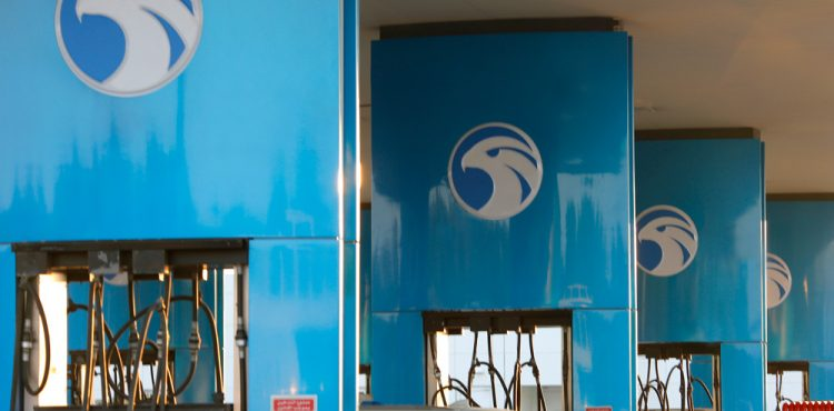 ADNOC Distribution Records Net Profit of AED 631 million in Q1