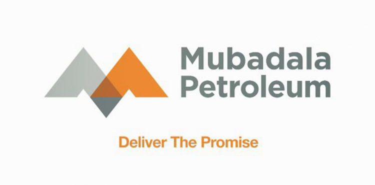 Mubadala Petroleum Assigns Mansoor Al Hamed as CEO
