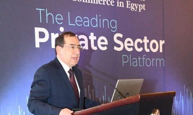 Egypt Targets Mining Exports Worth $10 B by 2040: El Molla