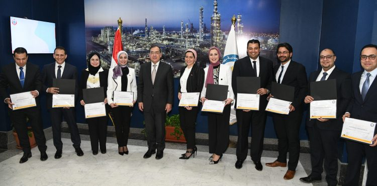 El Molla Certifies First Batch of Business Leadership Program