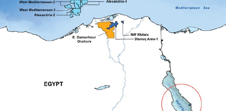 Wintershall Dea, Cheiron, INA Sign Agreement on Joint Exploration at East Damanhour