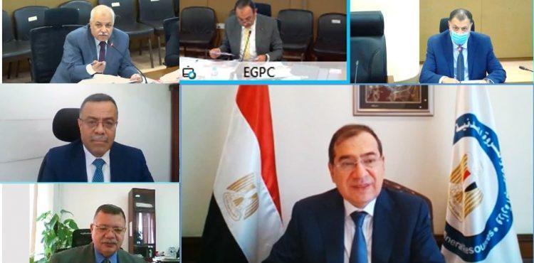 San Misr Revenues Increase 30% in 2020