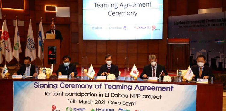 Petrojet Signs Teaming Agreement with Korean Companies