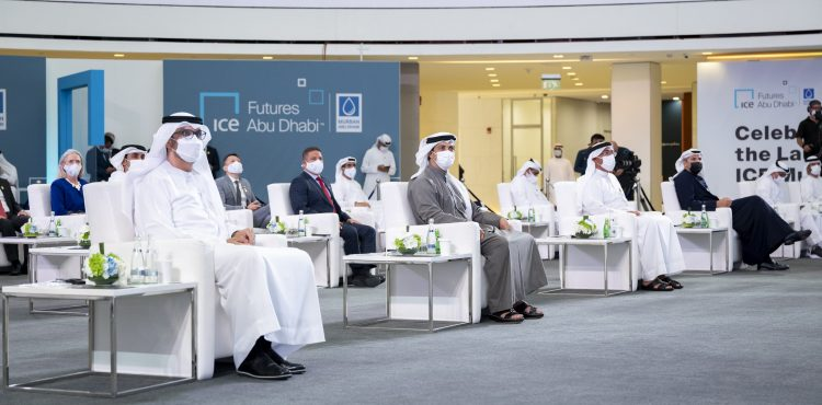 ADNOC Starts to Trade Murban Oil as Futures Contracts