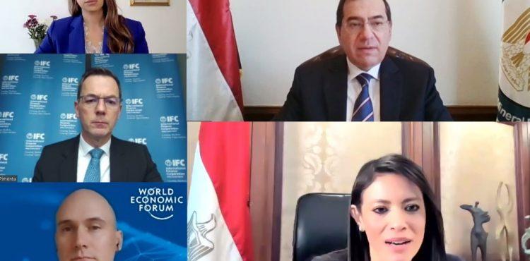 El Molla Participates in UN's ECOSOC Forum