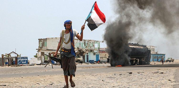 Seeking A Way Out of Yemen Dilemma