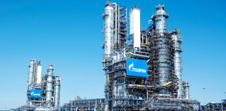 Russia Starts Production from Amur gas Processing Plant