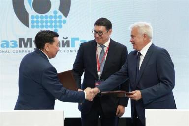 LUKOIL Acquires Stakes in Kazakhstan's Al-Farabi Project