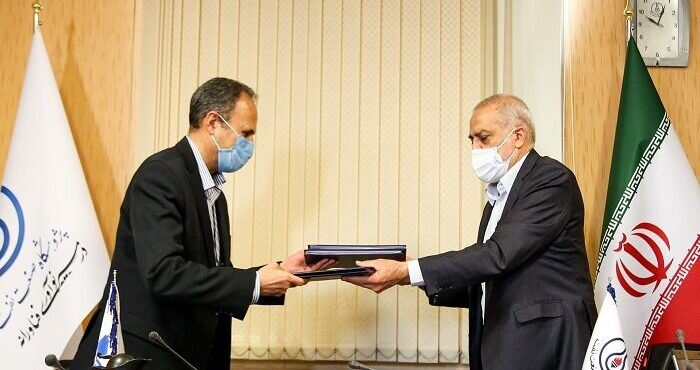 Iran's RIPI Signs MoU for Studying Gas reserves in Oman Sea