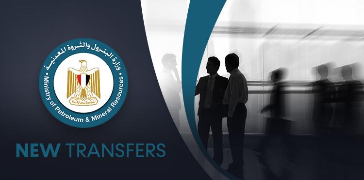El Molla Approves New Transfer Movement