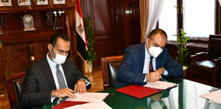 Cairogas Signs NG Protocol with Banque Misr